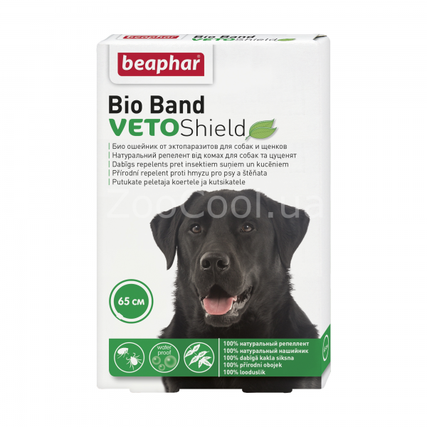 Ошейник Beaphar Bio Veto Shield от блох, клещей и комаров для собак 65 см