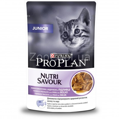 Упаковка влажного корма для кошек Purina Pro Plan Junior Nutrisavour с индейкой 24 шт по 85 г