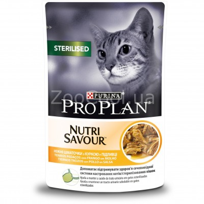 Упаковка влажного корма для кошек Purina Pro Plan Sterilised Nutrisavour с курицей 24 шт по 85 г